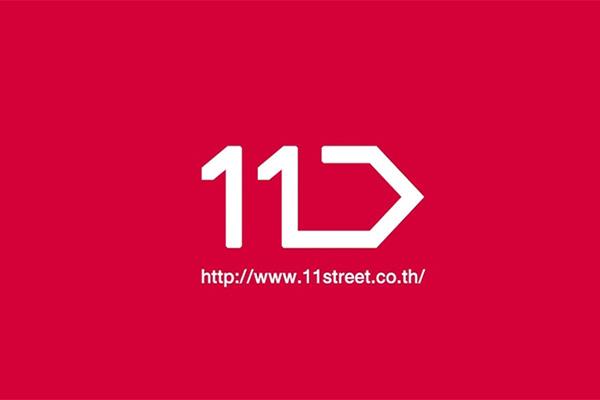เว็บไซต์ขายของออนไลน์จากเกาหลี 11 street