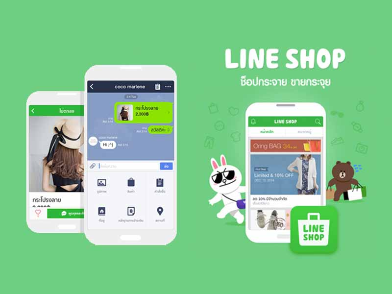 Line Shop